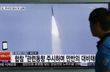 КНДР запустила новую баллистическую ракету
