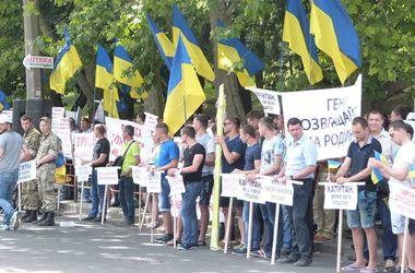В Одессе - транспортный коллапс из-за митинга