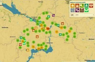 Расходы Днепропетровской облказны выложили онлайн: доступна информация по 500 объектам