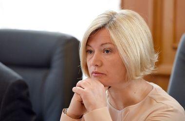 Выход Британии из ЕС может отсрочить безвизовый режим для Украины – Геращенко