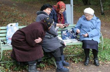 В Украине растет число пенсионеров