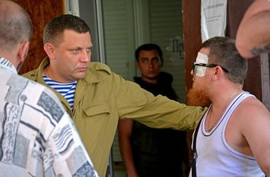 В сети появилось первое фото недобитого одноглазого боевика Моторолы