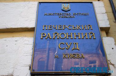 Суд арестовал сына экс-депутата Крука на два месяца с правом внесения 30 млн грн залога
