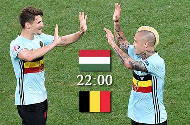 Евро-2016: онлайн матча Венгрия - Бельгия (фото, видео)
