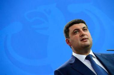 К Украине не должно быть никаких дополнительных требований по безвизовому режиму – Гройсман