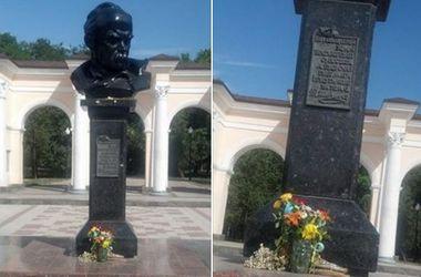 В Крыму отпраздновали День Конституции Украины