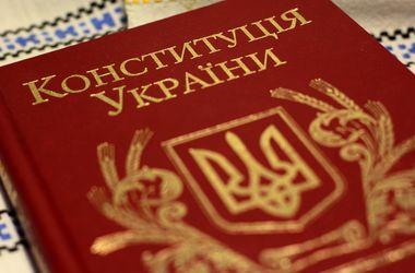 В День Конституции Украины в Киевском Патриархате напомнили и о существовании Конституции духовной