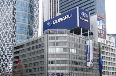 Компания-производитель автомобилей Subaru решила сменить название