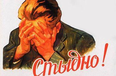 Житель Донбасса опозорил страну перед бельгийским дипломатом