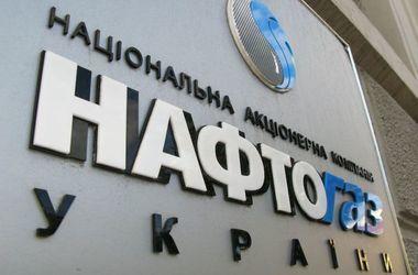 """""""Нафтогаз"""" не устраивает предложение """"Газпрома"""""""