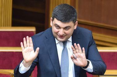 """Гройсман успокоил украинцев: """"Государство позаботилось о тарифах"""""""
