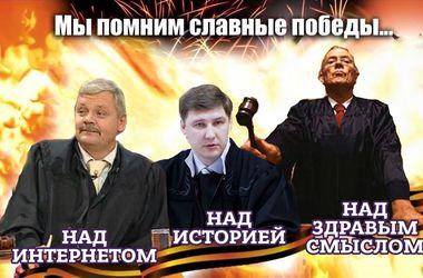 Приговор за правду: запрет в России рассказывать о сотрудничестве СССР с нацистами взбудоражил соцсети