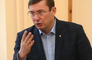 "Луценко заявил, что комбата ""Айдара"" Лихолита осудили неправильно"