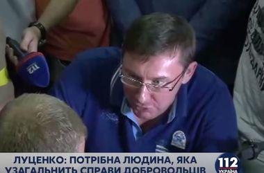 """Порошенко лично переживает за комбата """"Айдара - Луценко"""