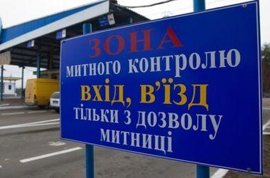 Украинским водителям может понадобиться новый документ на автомобили