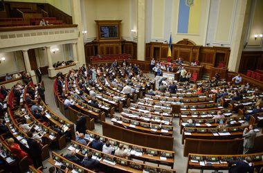 Рада примет закон о спецконфискации на этой неделе - нардепы
