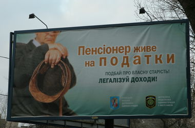 Нового Налогового кодекса ждать пока не стоит - Миклош