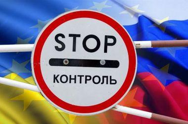 Торговая война: Украина вводит санкции против России