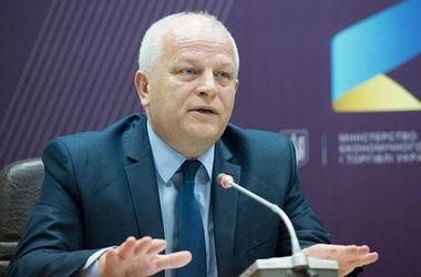Кубив объяснил, какие торговые санкции введет Украина против России