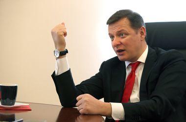 Ляшко устроил скандал на согласительном совете Рады