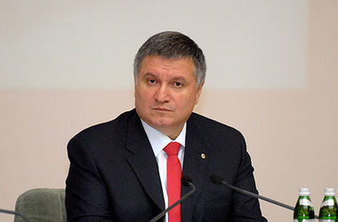 Аваков признался, какой штраф заплатил за границей за нарушение ПДД