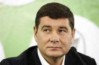 Нардеп Онищенко провел вечер в компании Виктории Бони и Мисс Россия