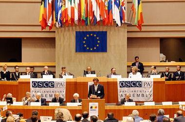Российская делегация в ПА ОБСЕ устроила демарш из-за резолюции по Крыму