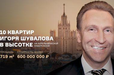 """Соцсети """"растерзали"""" первого вице-премьера РФ, который смеялся над бедными россиянами, имея 10 квартир за 600 млн рублей"""