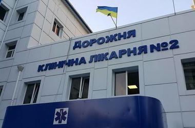 Виновника резонансного ДТП Федорко тщательно скрывают от прессы в родной железнодорожной больнице
