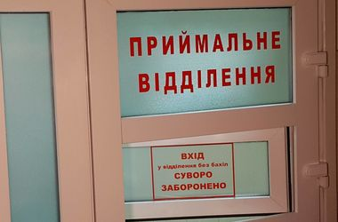 При поступлении в больницу виновник резонансного ДТП Федорко был пьян и заявил, что упал с лавки