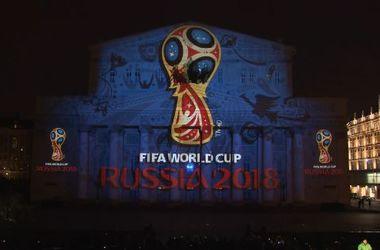 ФИФА подтвердила специальные цены на билеты ЧМ-2018 для граждан России