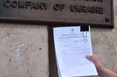 Евровидение - 2017: заявка Киева официально зарегистрирована