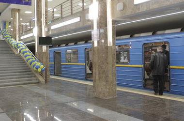 В Киеве хотят построить метро на Виноградарь