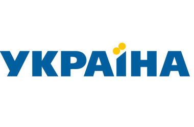 Дзержинск онлайн свежие новости