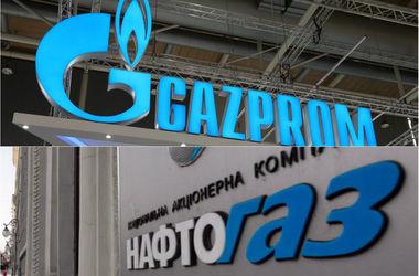 """Иск """"Газпрома"""" к Украине может вырасти до $60 млрд"""