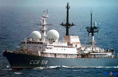 Россия отправила специальный корабль шпионить за учениями ВМФ США