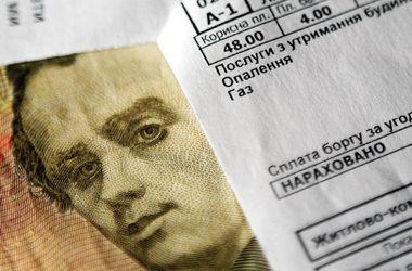 Ради отопительного сезона в Украине вводят запрет на штрафы для ТКЭ