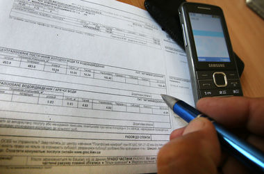 Киеврада наложила мораторий на тарифы, которые повысили с 1 июля