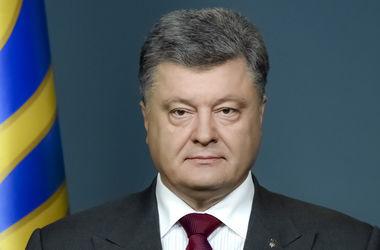 Украина начинает немедленные консультации по либерализации визового режима с Канадой - Порошенко