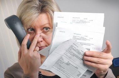 Что нужно знать о новых тарифах: почему так дорого и сколько заплатим за семью зимой
