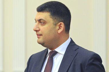 Гройсман ожидает отчета министров о предпринятых мерах в борьбе с коррупцией