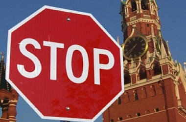 Вступили в силу продленные торговые санкции Украины против России