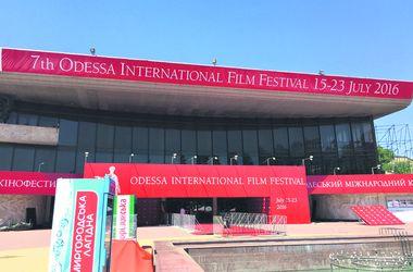 В Одессе стартовал VII международный кинофестиваль