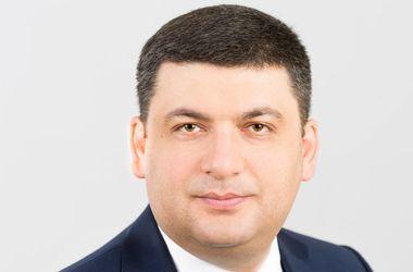 Гройсман обвинил Тимошенко в популизме, обнародовав документы