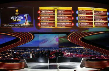 Результаты жеребьевки третьего раунда Лиги Европы