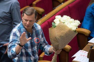 Генпрокуратура занялась Ляшко