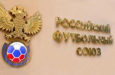 В России исключили приглашение иностранца на пост главного тренера сборной