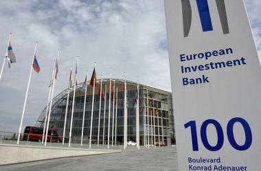 Украина договорилась с ЕИБ о новых проектах в инфраструктуре и энергоэффективности - глава Минфина