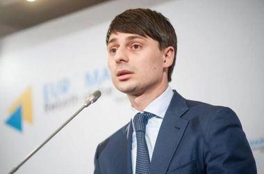 Руководитель управления морехозяйственного комплекса Одесской обладминистрации подал в отставку