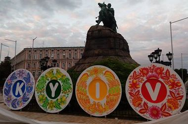 В центре Киева появились гигантские тарелки с петриковской росписью